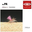ヴァンフック(VANFOOK) パラシュート #16 アダムス PA-1603