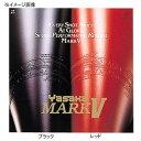 乒乓球 - ヤサカ(Yasaka) マークV 3 90(ブラック) YSS-B10