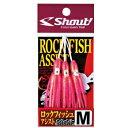 シャウト(Shout!) ロックフィッシュアシスト M ピンクレインボー 305RP【あす楽対応】