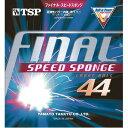 ヤマト卓球 ファイナル・スピードスポンジ 4 040(レッド) YTT-20332
