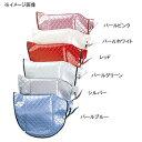 MARUTO(マルト) 防寒ハンドルカバー・ファッション(HC−F1500) パールホワイト YD-2042