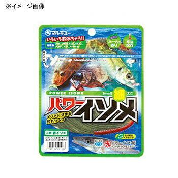 マルキュー(MARUKYU) パワーイソメ(細) 約8cm 赤イソメ