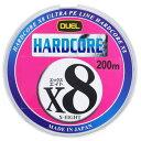 デュエル(DUEL) HARDCORE X8(ハードコア エックスエイト) 200m 1.5号 H3264