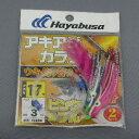 ハヤブサ(Hayabusa) アキアジ・カラフト ウキ釣り替え鈎 鈎17号/ハリス6号 ピンク×ブルー IS960