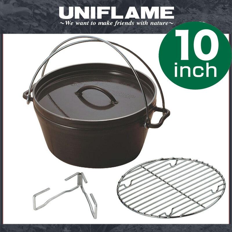ユニフレーム ダッチオーブン10インチ スーパーデイープ