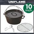 【送料無料】ユニフレーム(UNIFLAME) ダッチオーブン 10インチスーパーデイープ 660973【あす楽対応】【SMTB】