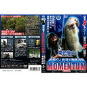 つり人社 モメンタム(MOMENTUMM) DVD180分