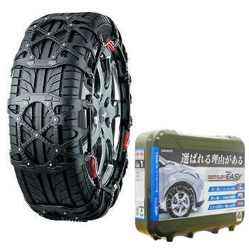 カーメイト(CAR MATE) 非金属タイヤチェーン バイアスロン・クイックイージー 簡単取り付け QE2L ブラック