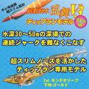 ハヤブサ(Hayabusa) 超動餌木乱舞 V3 ティップランモデル 30g #3 キンテオリーブ FS506-30-3