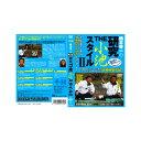 楽天ナチュラム 楽天市場支店つり人社 橋本幸一の研究 THE小池スタイルII DVD160分