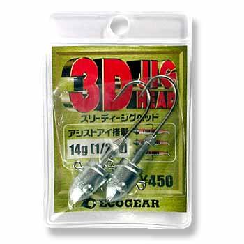 エコギア(ECOGEAR) 3Dジグヘッド 1/2oz 5339