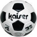 Kaiser(カイザー) PVCサッカーボール 4号 A KW-140【あす楽対応】