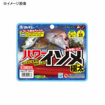 マルキュー(MARUKYU) パワーイソメ(極太) 約11cm 青イソメ