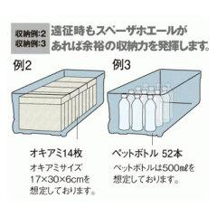 シマノ(SHIMANO)LC−060Iスペーザホエールライト600)60Lピュアホワイト