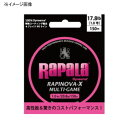 Rapala(ラパラ) ラピノヴァ・エックス マルチゲーム 150m 0.6号 ピンク RLX150M06PK【あす楽対応】