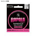 Rapala(ラパラ) ラピノヴァ・エックス マルチゲーム 150m 1.2号/22lb ピンク RLX150M12PK
