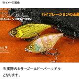 胡狼(JACKALL)TN7070mm gorudoparugiru[ジャッカル(JACKALL) TN70 70mm ゴールドーパールギル]