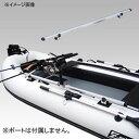 ZephyrBoat(ゼファーボート) マルチフリーシステム...