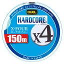 デュエル(DUEL) HARDCORE X4(ハードコア エックスフォー) 150m 1.0号 ホワイト H3275-W