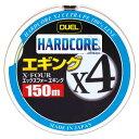 デュエル(DUEL) HARDCORE X4 エギング 150m 0.6号/12lb グリーン−ホワイト−オレンジ (3色) H3284