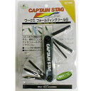 キャプテンスタッグ(CAPTAIN STAG) ワークスフォールディングツール6 Y-3002