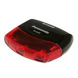パナソニック(Panasonic) Panasonic LEDかしこいテールライト「SKL090」 ブラック YD-640【あす楽対応】