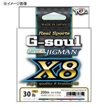 YGKよつあみ リアルスポーツ G−soul スーパージグマン X8 200m 3号/50lb