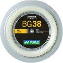 ヨネックス(YONEX) BG38 (011)ホワイト YNX-BG382