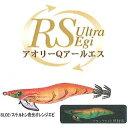 ヨーヅリ(YO-ZURI) アオリーQ RS 3.5号 SLOE(スケルトン夜光オレンジエビ) A1585-SLOE