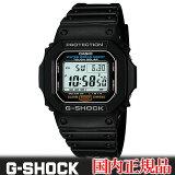 【送料無料】G-SHOCK(ジーショック) 【国内正規品】G−5600E−1JF【SMTB】