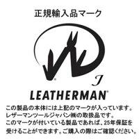 LEATHERMAN(�쥶���ޥ�)�ƣңţţӣԣ٣̣šʥե��������ˡڤ������б���