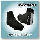 Wizard(ウィザード) オーバーシューズカバー L ブラック WZSM3501