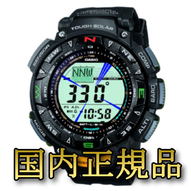 【送料無料】PROTREK(プロトレック) 【国内正規品】PRG−240−1JF 10気圧防水【あす楽対応】【SMTB】
