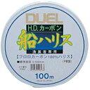 デュエル(DUEL) H.Dカーボン船ハリス 100M/3.5号 クリアー H1269