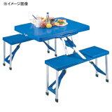 【】キャプテンスタッグ(CAPTAIN STAG) アルミピクニックテーブル ブルー M-8421【SMTB】