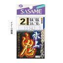 ささめ針(SASAME) ワカサギ氷上鬼 1号 茶 C-219