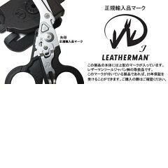 LEATHERMAN(レザーマン)RAPTOR(ラプター)