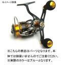 スタジオコンポジット(studiocomposite) 【シマノ用】ダブルハンドル RC-SS-W EVA R23 96mm ブルー