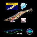 ヨーヅリ(YO-ZURI) アオリーQ エース 3.0号 LGBW(夜光ゴールドエビブラウンダイヤ) A1581-LGBW
