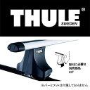 THULE(スーリー) THKIT2164 ダッジダコタ05−OUT