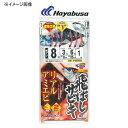 ハヤブサ(Hayabusa) ひとっ飛び 飛ばしサビキ リアルアミエビ 鈎7号/ハリス2号 赤 HS355