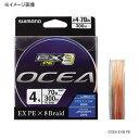 シマノ(SHIMANO) PL−O78L OCEA EX8 PE(オシア EX8 PE) 300m 2.5号 O×ピュアWH×モス×イエロー×オシアブルー) PL-O78L 5C 2.5
