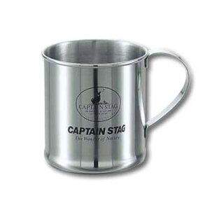 キャプテンスタッグ レジェルテ ステンレスマグカップ