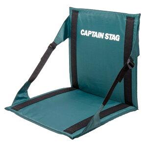 キャプテンスタッグ 折りたたみ グリーン