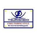 釣士道(TSURISHIDO) ワッペンVer.2 白青 TA-9152