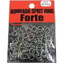 BOMBA DA AGUA(ボンバダアグア) BOMBADA SPRITRING Forte(スプリットリング フォルチ) 4 エコノミーパック