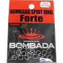 BOMBA DA AGUA(ボンバダアグア) BOMBADA SPRITRING Forte(スプリットリング フォルチ) #3 レギュラーパック