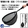 Buccaneer(バッカニア) PVCランディングネット 27cm BPL-M【あす楽対応】