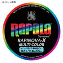 【送料無料】Rapala(ラパラ) ラピノヴァ・エックス マルチカラー 200m 1.0号 マルチ RXC200M10MC【SMTB】