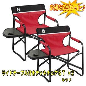 サイドテーブル 2000017005